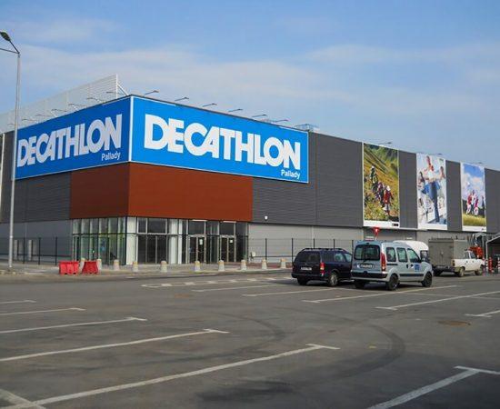 PALLADY Decathlon 1